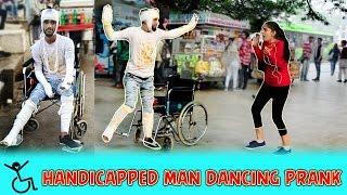 Pindrop Music App : Handicapped Person Dancing Prank