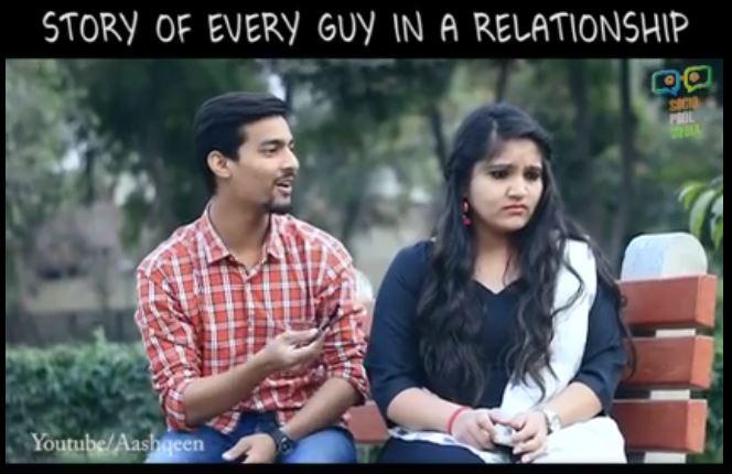 Allegory Style – Story of Every Guy in Relationship